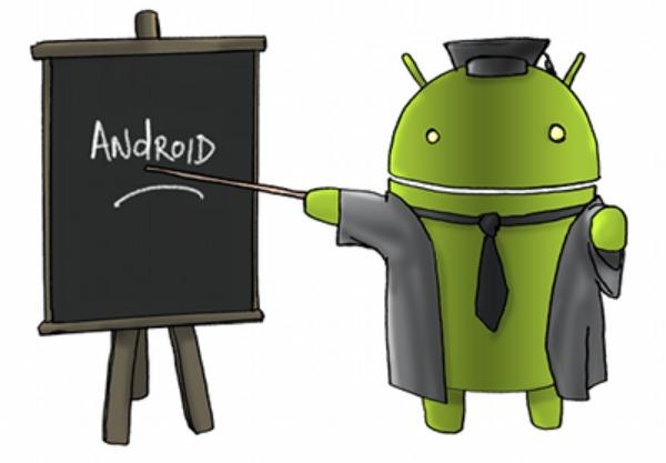 Инженерные коды для Андроид