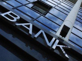 Видеонаблюдение в банках -